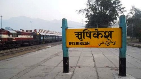 rishikesh railway station